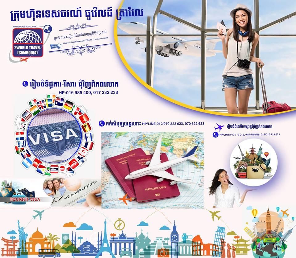Visum cambodia online dating